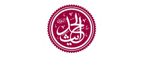 رویکرد «تاریخی – حدیثی» به تفسیر