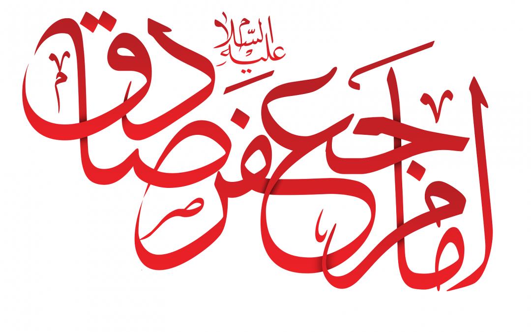 خادمان قرآن: برگزیدگان چهاردهمین همایش