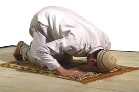 نماز یا صلاه فریضه
