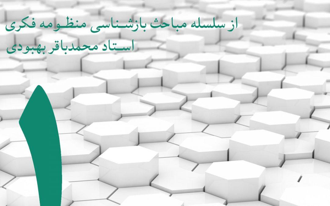 مراحل زندگی انسان در قرآن