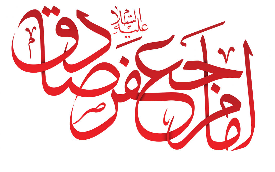 خادمان قرآن