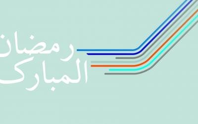 ماه رمضان بهار قرآن و سالگرد رونمایی از وبگاه استاد محمدباقر بهبودی